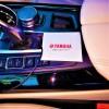 Yamaha, Sadakat Kart Projesi vale uygulamasının II. fazını da hayata geçirmiş bulunuyor…
